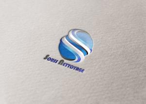 souss-nettoyage-logo